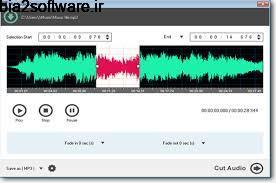 My Audio Cutter 1.2 برش فایل های صوتی