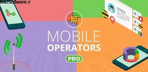 رد تماس و نمایش منطقه تماس گیرنده Mobile operators PRO 2.22