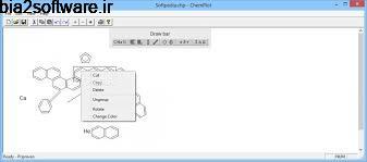 ChemPlot 1.1.6.3 ترسیم ساختار مولکول های شیمیایی