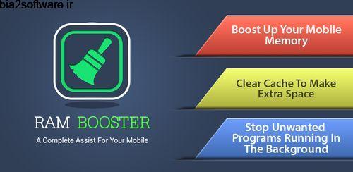 بهینه ساز رم اندروید RAM Booster and Cleaner 1.1