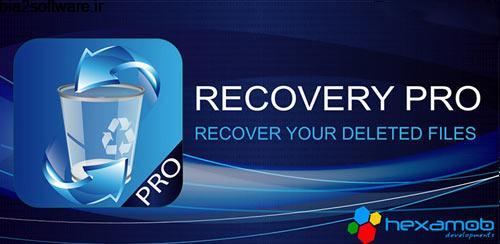 بازگردانی فایل های پاک شده Hexamob Recovery 6.125