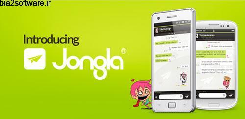 پیام رسان جونگلا Jongla – Social Messenger 3.2.4