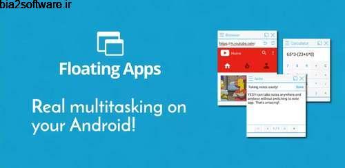 باز کردن چند برنامه در صفحه نمایشگر Floating Apps 4.12