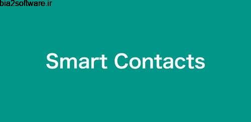مدیریت مخاطبین با قابلیت گروه بندی Smart Contacts 4.0