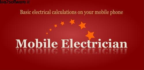 Mobile Electrician Pro v4.3 مدارهای الکتریکی