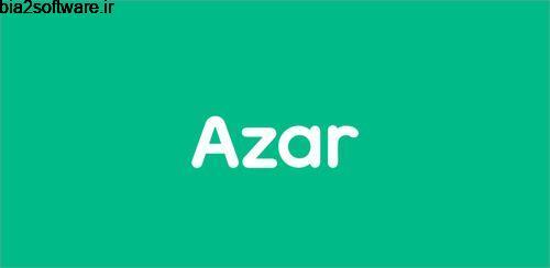 مسنجر آذر Messenger Azar 3.96.1