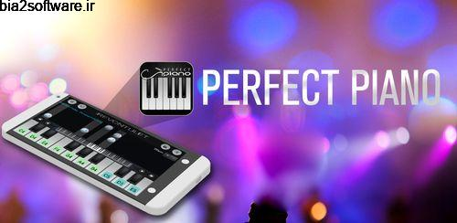 شبیه ساز پیانو اندروید Perfect Piano 7.5.2