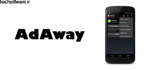 جلوگیری از تبلیغات AdAway 5.0.4