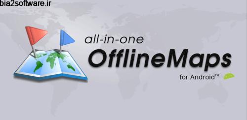 نقشه آفلاین با پشتیبانی از نقشه های توپوگرافی All-In-One Offline Maps 3.5c build 91