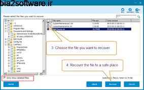 Gilisoft Data Recovery 4.0 Professional  بازیابی اطلاعات حذف شده