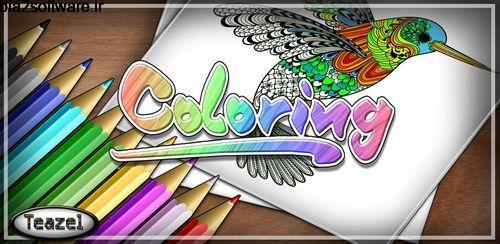 رنگ آمیزی بزرگسالان Coloring 2.0.63