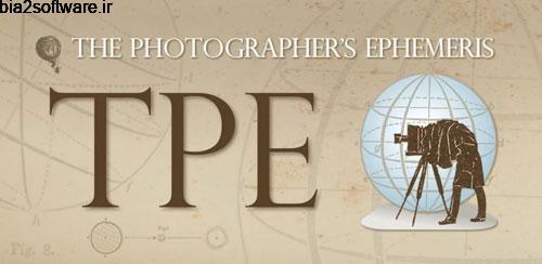 طرح دادن برای عکاسی The Photographer's Ephemeris 1.7.5