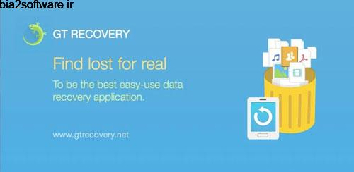 بازگردانی فایل های مختلف GT Data Recovery 2.8.7