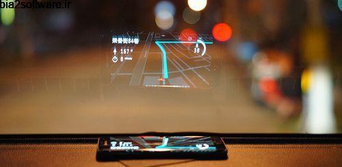 مسیریابی حرفه ای با پشتیبانی از تمامی وسایل نقلیه Navier HUD 3 3.4.4