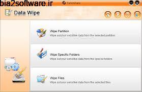 Tenorshare Data Wipe 2.0.0.1 حذف کامل اطلاعات
