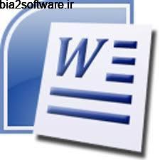 Word Viewer 1.0 مشاهده فایل های ورد