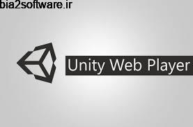 Unity Web Player 5.2.0 پلاگین بازی های 3 بعدی تحت وب
