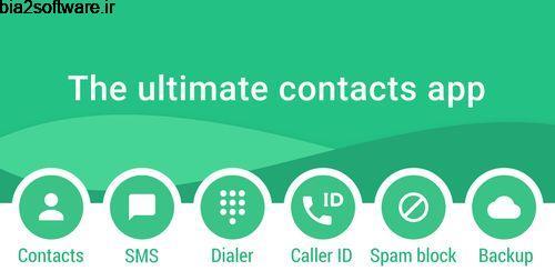 مدیریت مخاطبین و بلاک کردن شماره های ناشناس Contacts+ 5.117.4