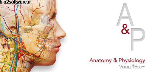 آناتومی اندروید Anatomy & Physiology 6.2.00