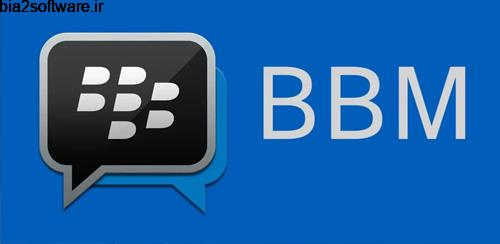 مسنجر BBM BBM – Free Calls & Messages 3.3.21.78