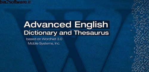 دیکشنری Thesaurus Advanced English Dictionary & Thesaurus 10.0.424