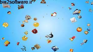 Emoji Rain Screensaver 1.0 اسکرین سیور اموجی های مختلف