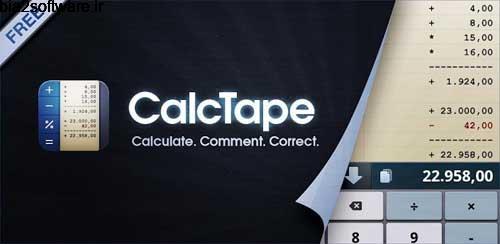 ماشین حساب با امکان ویرایش محاسبات قبلی CalcTape Calculator with Tape 6.0.4