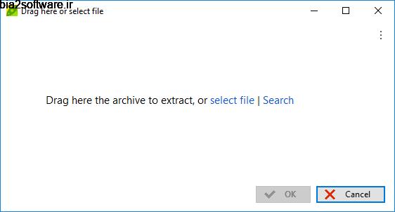PeaExtractor 1.2 مدیریت فایل های فشرده