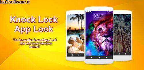 لاک اسکرین مخفی Knock lock screen – Applock  1.3.8