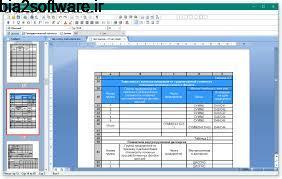 WindowsWord 1.3.0.1215 ساخت و ویرایش ورد در ویندوز