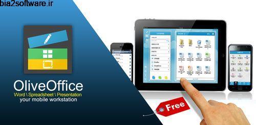 Olive Office Premium v2.1.0 آفیس اندروید