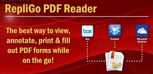 RepliGo PDF Reader v4.2.9 پی دی اف خوان اندروید