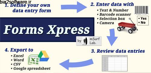 Spreadsheet & Inventory Pro v1.54 انبارداری اندروید