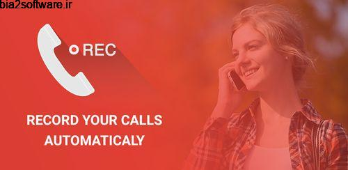 Phone Call Recorder – Best Call Recording App v4.0 ضبط تماس اندروید