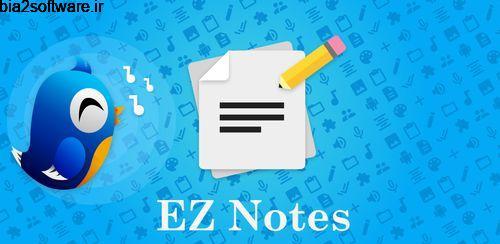 EZ Notes – Organizing made EZ v2.96 یادداشت برداری صوتی