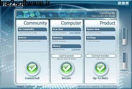 Immunet Protect Free 3.1.13.9671 آنتی ویروس رایگان و قدرتمند