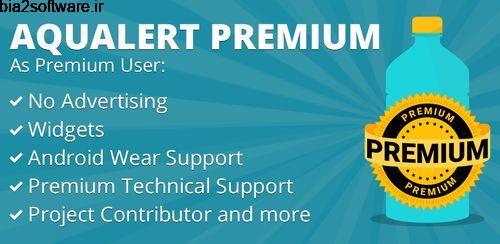 Aqualert Premium: Water Tracker Intake & Reminder v7.69 یادآور آب