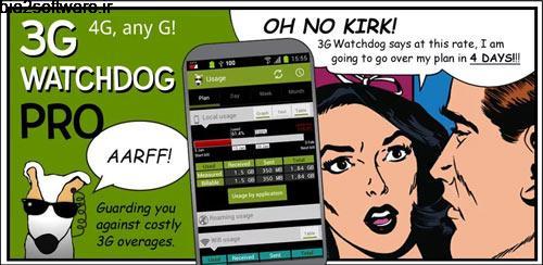 3G Watchdog Pro – Data Usage v1.28.7 مدیریت مصرف اینترنت