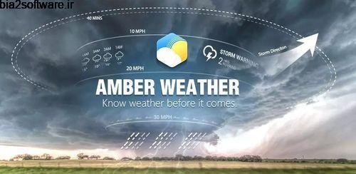 Amber Weather Elite FULL v4.3.5 هواشناسی اندروید