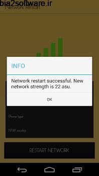 Network Restart v1.0.2 راه اندازی کردن دوباره شبکه اندروید