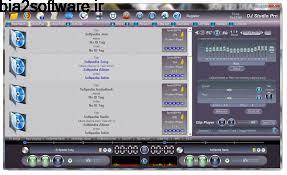 تبدیل، ویرایش، اجرا، ضبط فایل های صوتی DJ Studio Pro 9.2