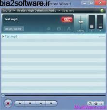 ضبط صدا Audio Record Wizard v5.4