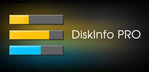 DiskInfo PRO v4.9.9 build 7 پارتیشن اندروید
