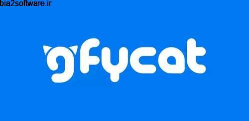 Gfycat Loops: GIF Cam+Recorder v0.2.27 ساخت تصاویر گیف اندروید