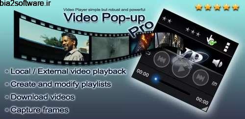 Video Pop-up, Pro v3.2.1 پلیر ویدیو