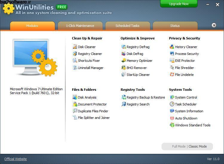 بهینه سازی و افزایش سرعت ویندوز Win Utilities v10.44