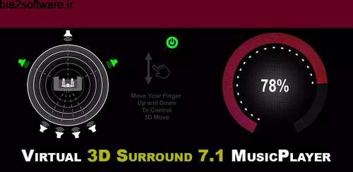 3D Surround Music Player v1.7.01 پلیر صوتی اندروید