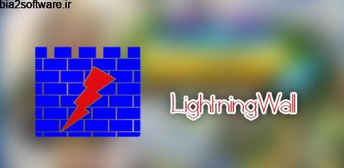 LightningWall Donate v3.9.2 فایروال برای اندروید