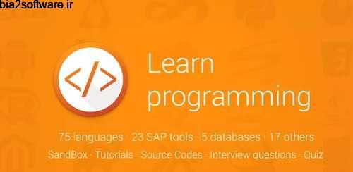 Learn programming Premium v7.0 آموزش برنامه نویسی