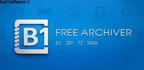 B1 Archiver zip rar unzip Pro v1.0.0130 فشرده ساز فایل